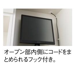 【パモウナ社製】使いやすさを考えた美しいシステム収納 パソコンデスクキャビネット 幅60cm オープン部内側にコードをまとめられるフック付き。