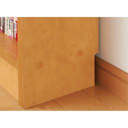 天井突っ張り式がっちりすっきり壁面本棚 奥行30cmタイプ 1cm単位高さオーダー 幅100cm・高さ207~259cm 幅木カット 高さ8cm奥行1cmの幅木カットで、壁の下部にある幅木を避けて壁面にぴったり・すっきり設置可能。
