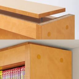 天井突っ張り式がっちりすっきり壁面本棚 奥行30cmタイプ 1cm単位高さオーダー 幅120cm・高さ207~259cm 【突っ張り部]】収納部から突っ張り棒をドライバーで回すと、天板上の突っ張り板がせり上がり、天井に突っ張ることができます。定期的に点検してください。【突っ張り上部すっきり]】天井から1cmのすき間で突っ張りOK!目立たずにすっきりと安全を補助します。