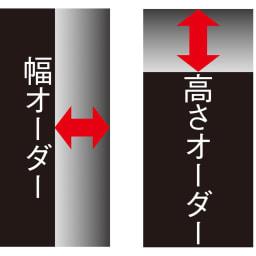 天井突っ張り式がっちりすっきり壁面本棚 奥行30cmタイプ 1cm単位高さオーダー 幅120cm・高さ207~259cm 【高さも幅もオーダー可能】高さに加えて幅オーダータイプもラインナップ。スペースに合わせて組み合わせれば、すっきりジャストフィット!