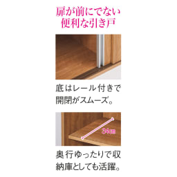 大量収納が自慢の引き戸式本棚 幅120本体高さ114cm 奥行40cm A4ファイルも入る深型のサイズ×扉が前にでない引戸がポイントの大容量本棚です。