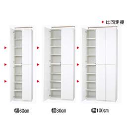 【幅80cm】 突っ張り壁面収納本棚 (奥行45cm本体高さ230cm) ※写真は奥行35cmタイプです。 (ウ)ホワイト