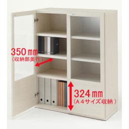 重厚感のあるがっちりデスクと扉が選べる本棚上下セット+天井突っ張り金具 本棚詳細イメージ:デスク上に重ねる場合は、上下が逆になります。