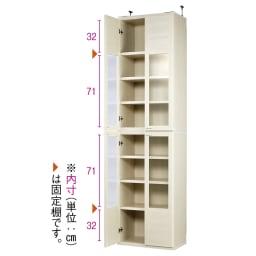 重厚感のあるがっちり本棚シリーズ 上下セット(ガラス扉・板扉)+天井突っ張り金具 内寸イメージ ※写真はガラス扉 幅60cmです。