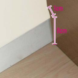 1cmピッチ薄型窓下収納庫 【幅58奥行31.5cm 引き出し4段】 幅木対応で壁にぴったり設置可能。