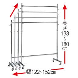 プロ仕様 伸縮頑丈ハンガーラック ダブルタイプ 幅122~152cm ※写真はシングルタイプ・幅122~152cmです。
