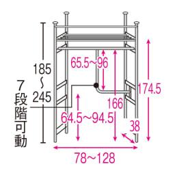 ウォークイン突っ張りハンガー 幅78~128cm・ロータイプ(高さ185~245cm)・カーテン付き ※赤文字は内寸、黒文字は外寸(単位:cm)