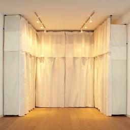 ウォークイン突っ張りハンガー用サイドカーテン (ロータイプ用)