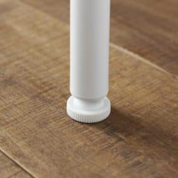 上下・左右カーテン付き ホワイトハンガーラック 引き出し付き・ロータイプ(幅170~238cm) 足元はアジャスターで高さを約1cm調整が可能できます。