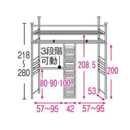 上下・左右カーテン付き ホワイトハンガーラック 引き出し付き・ハイタイプ(幅170~238cm) 内部の構造図(単位:cm) 引き出し付き