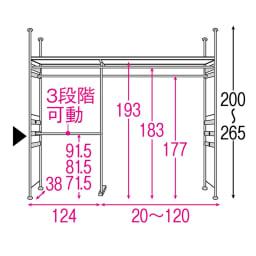 設置スペース奥行を抑えた薄型大容量頑丈ダブルハンガー ロータイプ 幅150~250cm 内部の構造図(単位:cm) ※赤文字は内寸 黒文字は外寸(単位:cm)※▲は下段ハンガーバーです。10cm間隔で3段階調節できます。左右どちらにも設置可能です。