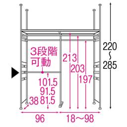 設置スペース奥行を抑えた薄型大容量頑丈ダブルハンガー ハイタイプ 幅120~200cm 内部の構造図(単位:cm) ※赤文字は内寸 黒文字は外寸(単位:cm)※▲は下段ハンガーバーです。10cm間隔で3段階調節できます。左右どちらにも設置可能です。