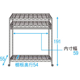 洗えるカバー付き 頑丈ハンガーラック ロータイプ・幅61cm 内部の構造図(単位:cm)