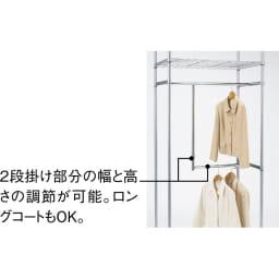 洗えるカバー付き 頑丈ハンガーラック 2段掛けハイタイプ・幅121cm 上下2段掛けのハイタイプ。上下2段掛けにすることで家族の衣類をたっぷりと収納できます。