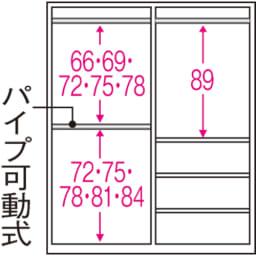 【日本製】引き戸式ミラーワードローブ ハンガー 幅88cm 内部の構造図 (単位:cm)