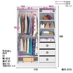 【日本製】引き戸式ミラーワードローブ ハンガー棚タイプ 幅118cm ※引き戸を外して撮影しています。【ハンガーバー1本当りの耐荷重:約10kg】