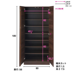 お部屋の天井構造を考慮した壁面ワードローブ 棚タイプ 幅80高さ180cm(高い梁下に)