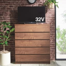 奥行30cm薄型収納チェスト 5段 幅60高さ102cm (イ)ダークブラウン 天板耐荷重約30kg。テレビも置けます。(32Vまで)