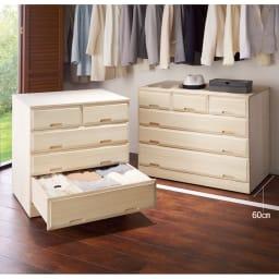 奥行60cmロング総桐クローゼットチェスト 幅58.5cm・4段(高さ75.5cm) 衣類の整理や掃除の時にも本体ごと動かせて便利。
