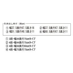 【日本製】キャスター付き総桐押し入れタンス 3段 幅44奥行75cm 引き出し内寸