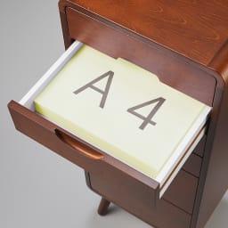 曲木風エントランスチェスト 浅引き出し4段・深引き出し2段(高さ95cm) A4サイズの書類も入ります。