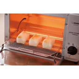 象印 オーブントースター もち焼きネットで上手にこんがり。