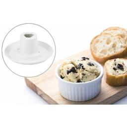 ステンレスボトルのフードプロセッサー イメージ例:自家製バタークリームもつくれる