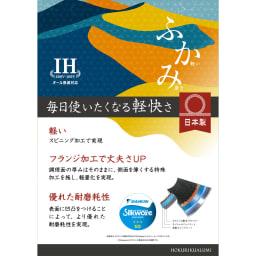 日本製軽量フライパンふかみ 20cm・26cm 2個セット