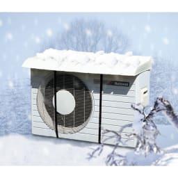 エアコン室外機 トップカバー 雨やホコリ、雪除けにも