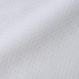 ミズノ・dinos 共同企画商品 メディブレスピロー 枕単品 生地アップ:なめらかな肌ざわりのニット生地。
