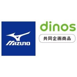 ミズノ・dinos 共同企画商品 メディブレスピロー 枕単品 ディノス創業50周年を記念して完成した、ミズノとディノスの共同企画商品