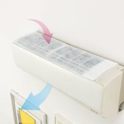 エアコン用除菌・消臭フィルター「ホワイトプラチナム」6枚セット エアコンに取り付けるだけ。新しい空気づくりの提案です。