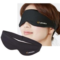 ベネクス リカバリーシリーズ アイマスク(男女兼用) 圧迫感のない付け心地で、パソコンやスマートフォンで酷使される目を優しくケア。飛行機などの移動時にもおすすめ。