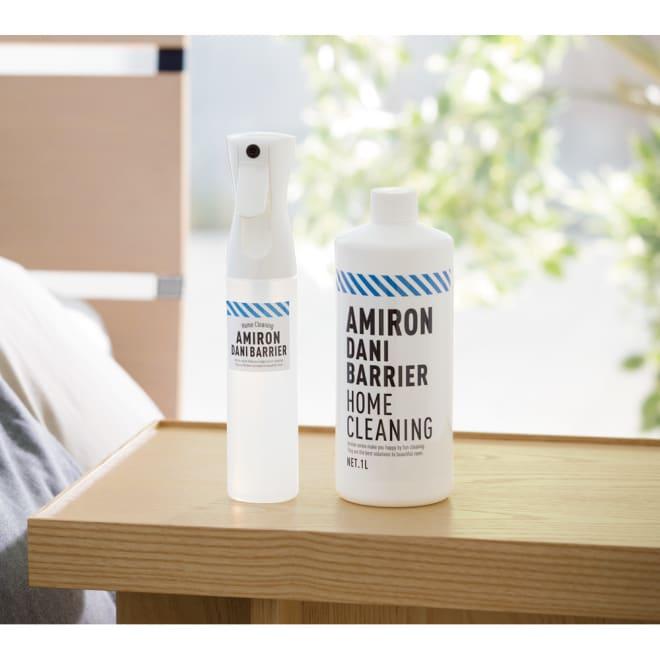 アミロン ダニバリア 殺虫剤成分不使用!小さなお子さんやペットの居るご家庭も安心して使えます。