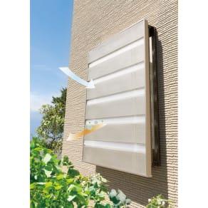 「サンシャインウォール」組立式  幅74×高さ125.8cm 写真