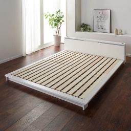 照明付きステージすのこベッド フレームのみ (ア)ホワイト 空間を広く見せ洗練された印象に