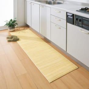 キッチンマット約50×180cm(39穴籐マット) 写真