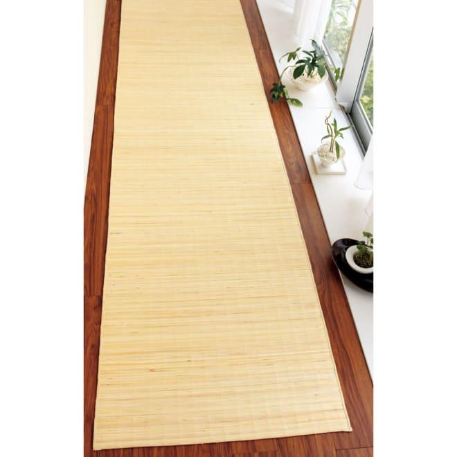 39穴籐廊下敷 ※写真は約80×350cmタイプです。