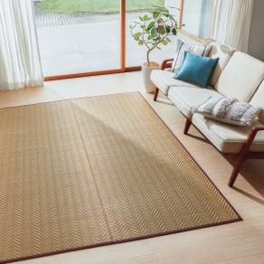 約140×200cm(ヘリンボーン柄い草ラグ 裏付き) 写真