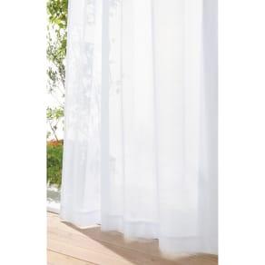 幅100cm×丈118cm(遮熱・防炎スーパーミラーレースカーテン)(2枚組) 写真