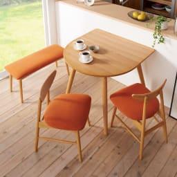 省スペース半円ダイニングテーブル幅90cm コーディネート例(ア)ナチュラル ※お届けはテーブル幅90cmです。