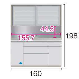 サイズが豊富な高機能シリーズ ダイニング深引き出し 幅160奥行50高さ198cm/パモウナ VZA-1600R ※赤文字は内寸、黒文字は外寸表示です。(単位:cm) オープン部奥行46cm ▲部分の収納部は開扉です。