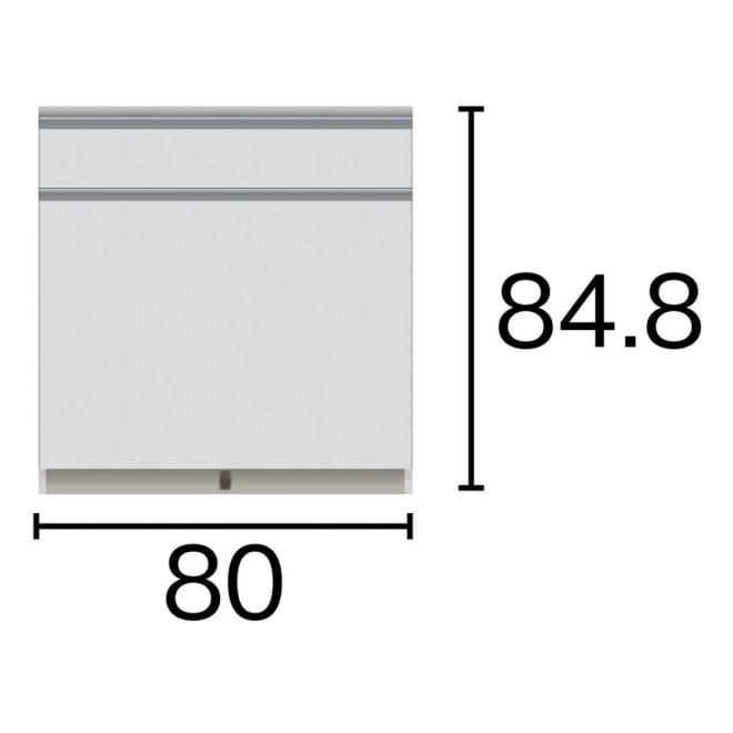 サイズが豊富な高機能シリーズ カウンターダスト 幅80奥行50高さ84.8cm 黒文字は外寸表示です。(単位:cm) ※ダストボックスは商品に含まれません。