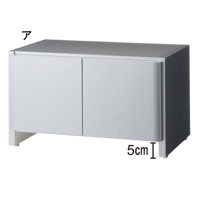 光沢仕上げ冷蔵庫上置き 奥行35.5高さ35.5cm 冷蔵庫の色に合わせて選べるシルバーとホワイト。