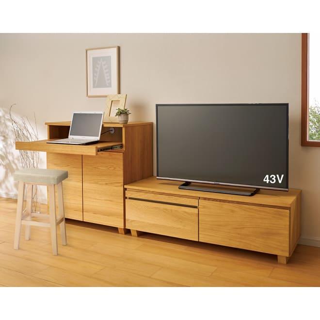 オーク天然木北欧風 テレビ台・テレビボード 幅120cm コーディネート例 イスを置いて、部屋の一角を便利なPC作業スペースに。 ※お届けはテレビ台幅120cmです。