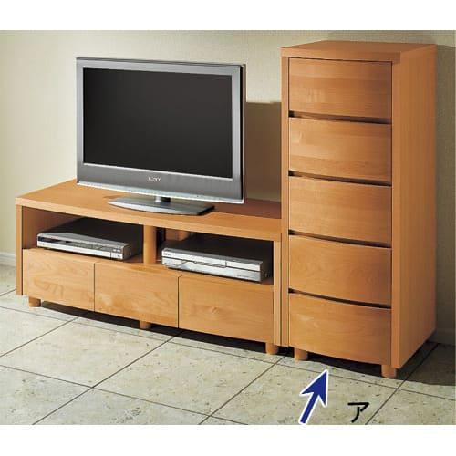 アルダー天然木アールデザインテレビ台シリーズ ハイチェスト 幅45.5高さ113.5cm 写真はテレビ台との組み合わせ例です。