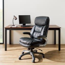 本革張りポケットコイル 肘掛け跳ね上げ式オフィスチェア いつまででも座っていたいオフィスチェア
