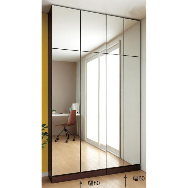 工夫満載!壁面書棚(本棚)幅80奥行31リフォームユニット 幅80cm奥行31cm高さ180cm ≪組合せ例≫ ※写真は、本体と上置きの組合せです。(左)幅80cm、(右)幅60cmタイプです。