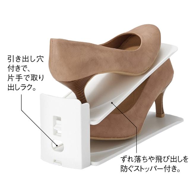 シュースペースセーバー 靴のずれ落ちや本体前面へのとび出しを防ぐストッパー機能付きで靴をしっかりキープします