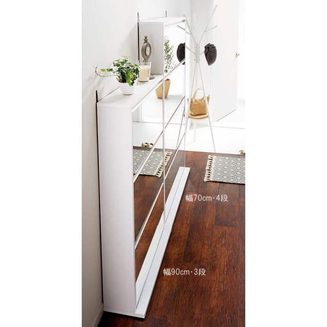 静かに開閉するミラー扉の薄型シューズボックス 3段 幅90cm ※写真は(左)幅90・3段タイプ、(右)幅70・4段タイプです。